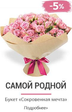 Цветы боровичи
